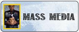 mass_media_btn